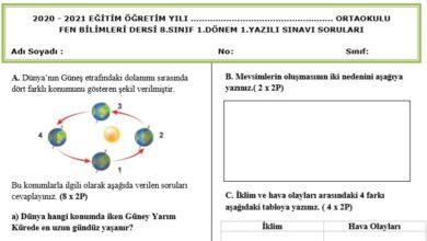 8.Sınıf Fen Bilimleri 1.Dönem 1.Yazılı
